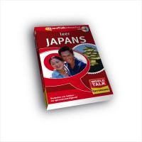 Eurotalk World Talk! Learn Japanese