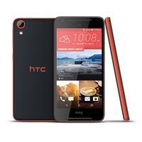 Bestel de nieuwe HTC Desire 628 smartphone