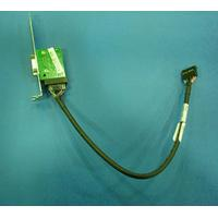 HP 638815-001 Computerkast onderdeel - Groen