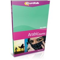 Talk More - Arabic (Egyptian)