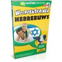 Eurotalk Learn Hebrew