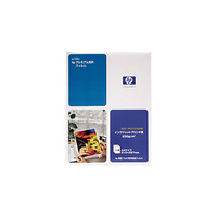 HP Premium Inkjet Glossy Paper-10 sht/A4/210 x 297 mm Papier - Wit