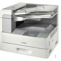 Canon i-SENSYS FAX-L3000IP Faxmachine - Grijs