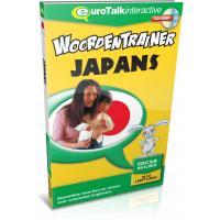 Woordentrainer Japans