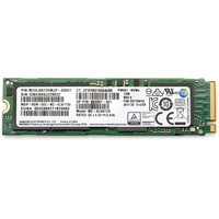 HP SSD: 512-GB TLC PCIe 3x4 NVMe M.2 solid-state schijf