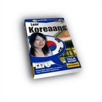 Eurotalk Talk Now! Learn Korean