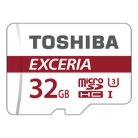 Toshiba flashgeheugen: EXCERIA M302-EA - Rood, Wit