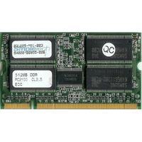 Cisco RAM-geheugen: MEM-XCEF720-512M=