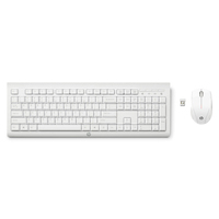HP C2710 Combo Keyboard - QWERTY Toetsenbord - Wit