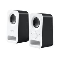 Logitech Speaker: Z150 - Wit