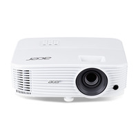Acer P1150 beamer - Wit