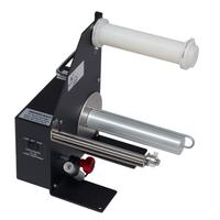 Labelmate printing equipment spare part: LD-200-U - Zwart