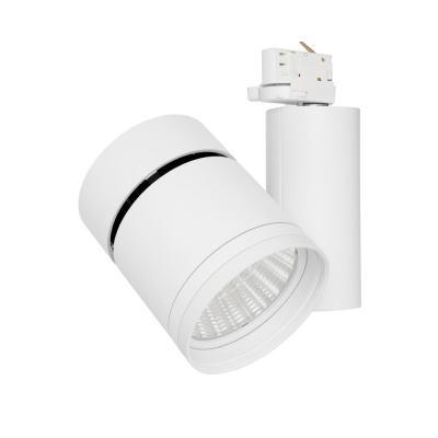 Verbatim spot verlichting: LED, 28 W, IP20, 6000 cd, 3000 K, 2400 lm, 220-240 V - Wit