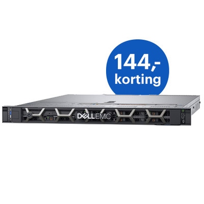 Dell server: PowerEdge R440