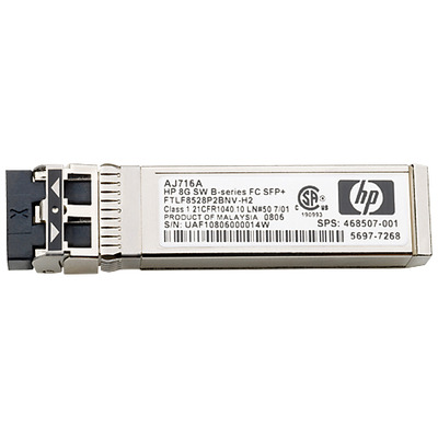 Hewlett packard enterprise netwerk tranceiver module: MSA 2040 10Gb Short Wave iSCSI SFP+ 4-pack