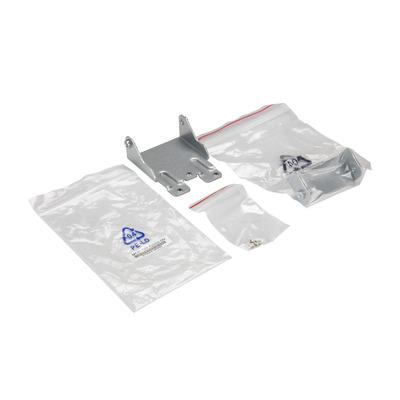 Supermicro MCP-120-82503-0N Montagekit