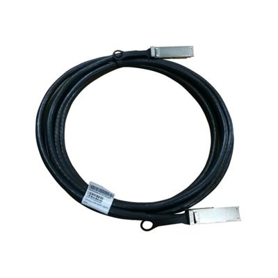 Hewlett Packard Enterprise X240 100G QSFP28 5m Kabel