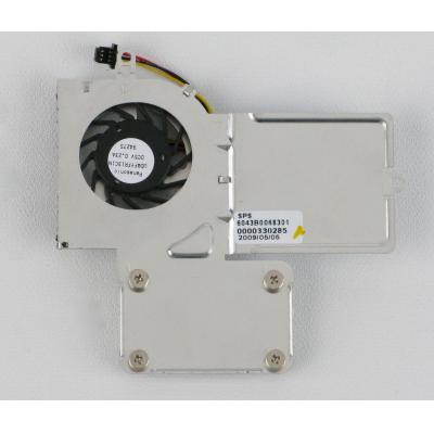 Hp notebook reserve-onderdeel: Thermal heatsink module with fan. Includes replacement thermal material.