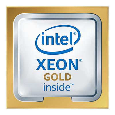 DELL 6226R Processor