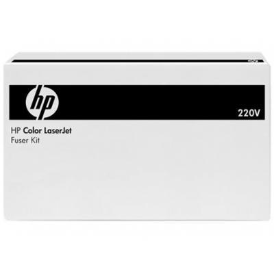 Hp printerkit: Color LaserJet 220V Fuser Kit