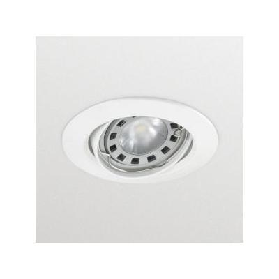 Philips spot verlichting: Zadora LED - Wit