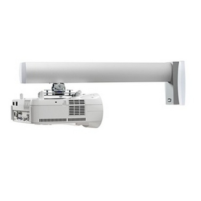 SMS Smart Media Solutions Proj WL Short Throw V A/W without tube! Projector plafond&muur steun .....