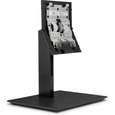 Hp monitorarm: ProOne G4 in hoogte verstelbare standaard