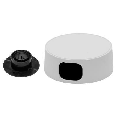 Axis P1214/-E MOUNT KIT INC HOUSE 5pcs Camera-ophangaccessoire - Zwart, Wit