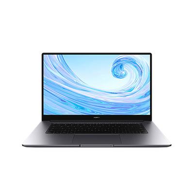 Huawei MateBook D 15 AMD Laptop - Grijs