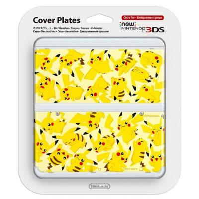 Nintendo portable game console case: New 3DS Cover 022 - Geel