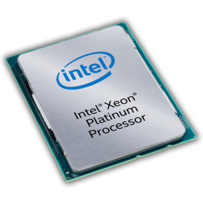 Lenovo processor: Intel Xeon Platinum 8164