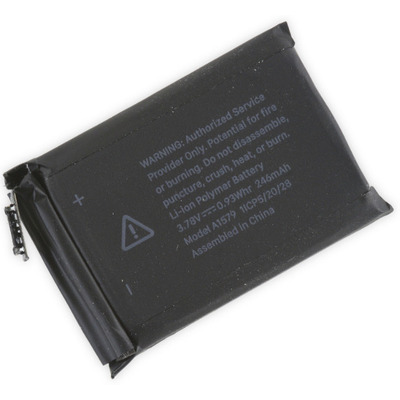 CoreParts MSPPXAPW1-42-004 - Zwart