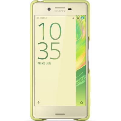 Sony 1301-5886 mobile phone case
