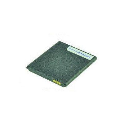 2-power batterij: Smartphone Battery 3.8V 2100mAh Samsung Galaxy S III Mini (Verizon) - Zwart