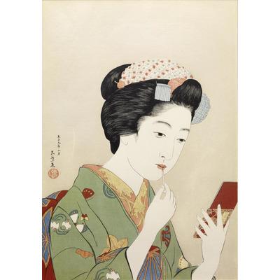 "Epson grootformaat media: Japanese Kozo Paper Thin 17"" x 10m"