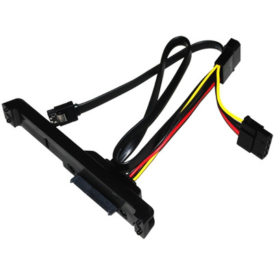 Silverstone CP05 ATA kabel - Zwart