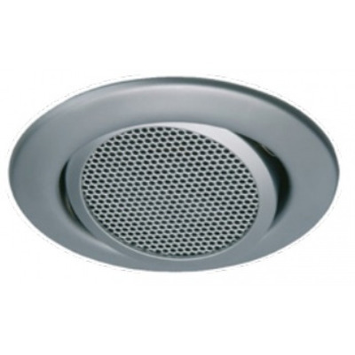 Mobotix SpeakerMount Speaker