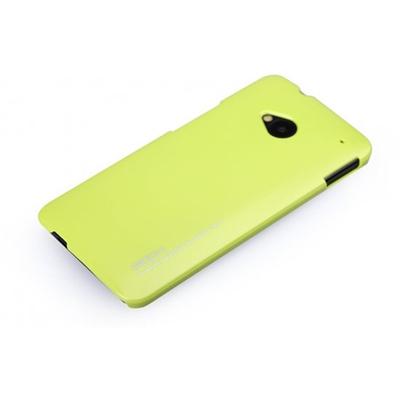 ROCK Naked Mobile phone case - Geel