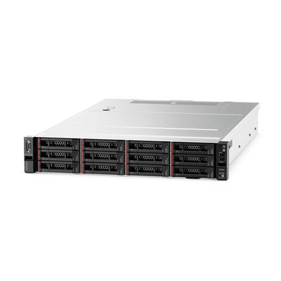 Lenovo server: ThinkSystem SR590