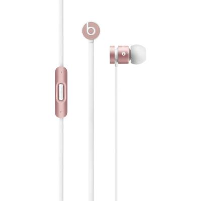 Apple headset: urBeats - Pink gold