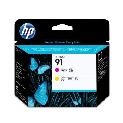 HP C9461A printkop