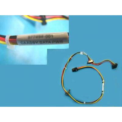 HP SATA power cable - For Small Form Factor (SFF) PCs Refurbished Electriciteitssnoer - Refurbished ZG