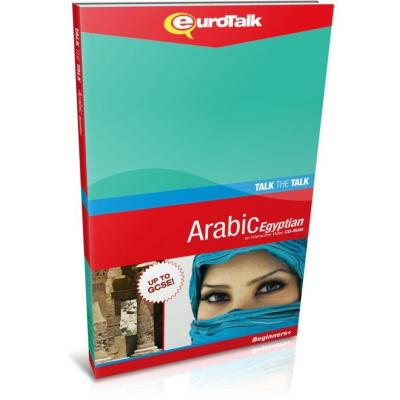 Eurotalk educatieve software: Talk The Talk, Leer Arabisch (Egyptisch) (Beginners)