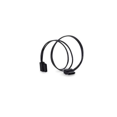 Silverstone CP11 ATA kabel - Zwart