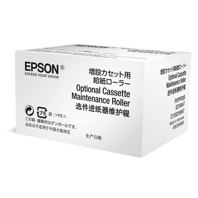 Epson WF-6xxx Series Optional Cassette Maintenance Roller Transfer roll
