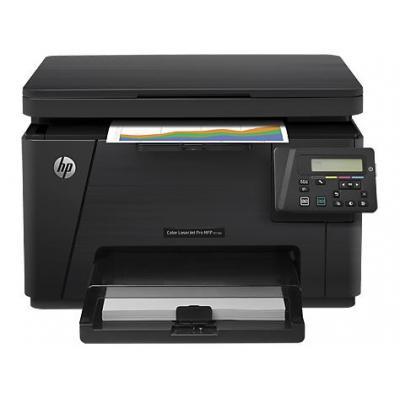 HP CF547A#B19 multifunctional