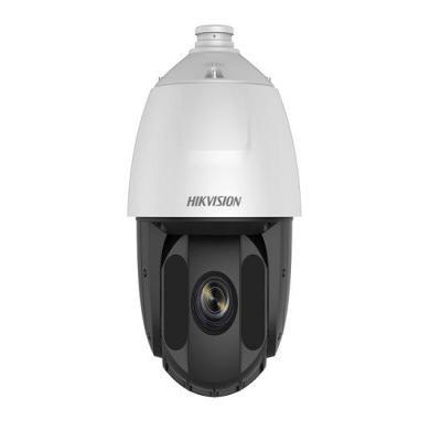 Hikvision Digital Technology 2MP 25X Network IR PTZ Camera
