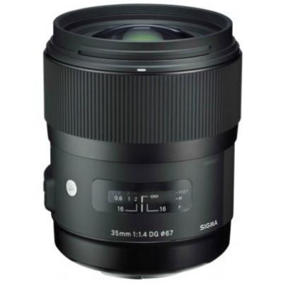 Sigma 340956 camera lens