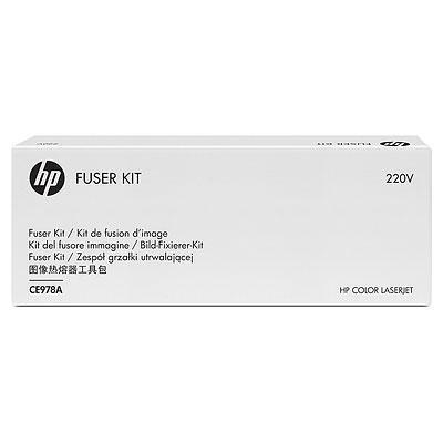 HP Color LaserJet 220V Fuser Kit Refurbished Printerkit - Refurbished ZG