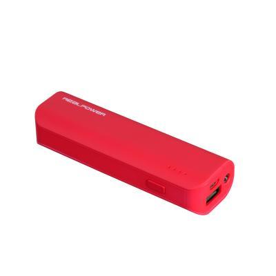 Realtron 149316 batterij